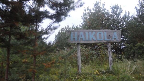 До Хайколя уже недалеко