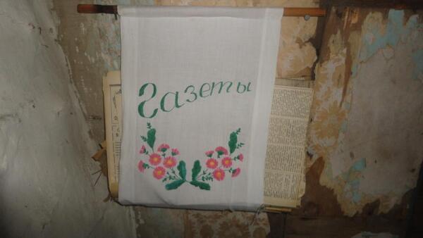 Женщины старательно украшали свои дома