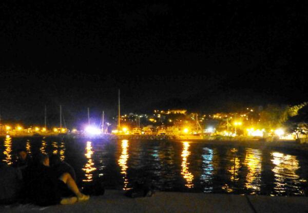 Вечерние огни Башка Воды