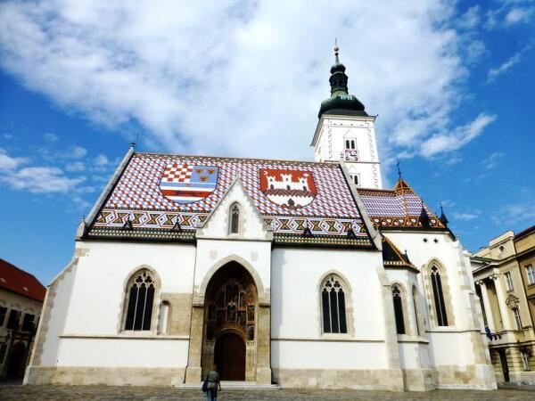 Один из храмов Загреба