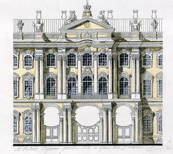 Окраска фасадов Зимнего дворца во второй половине ХVIII века