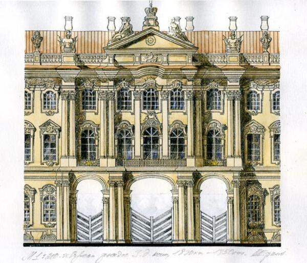 Окраска фасадов Зимнего дворца в конце 1830-х – начале 1840-х гг