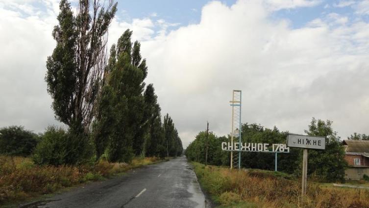 г. Снежное, Донецкая обл. Все украинские дороги идут... через населенные пункты