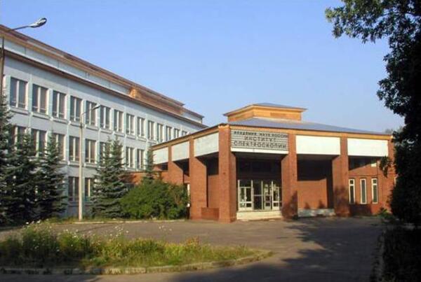 Троицк - город, которого больше нет? Академия наук