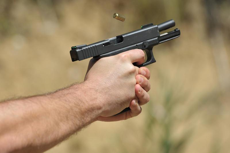 Травматический пистолет «