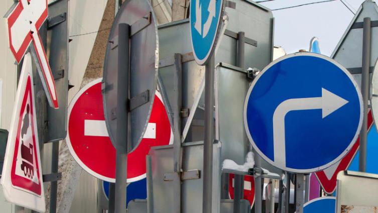 А вот этот дорожный знак здесь ещё действует?
