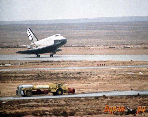 Посадка на аэродром