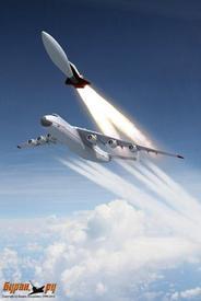Воздушный старт с АН-225. Комплекс МАКС. Проект