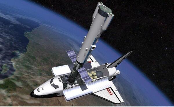 Зарядка боевой космической лазерной станции