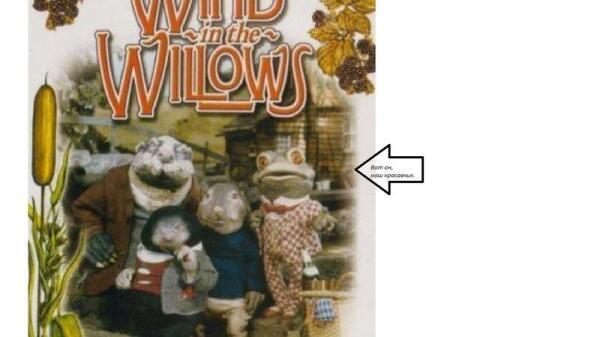 Доработанный фрагмент обложки мультфильма
