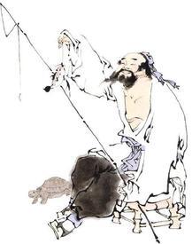 «Беспечный рыбак» Чжуан-Цзы