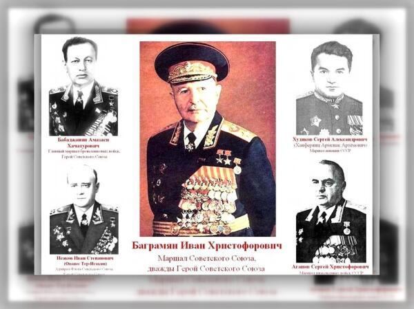 Армяне - Маршалы и Адмиралы