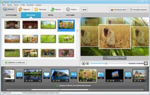 Программа для создания видео из фотографий: какую выбрать?