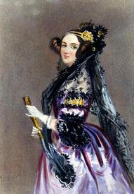 Портрет Ады Лавлейс (акварель)
