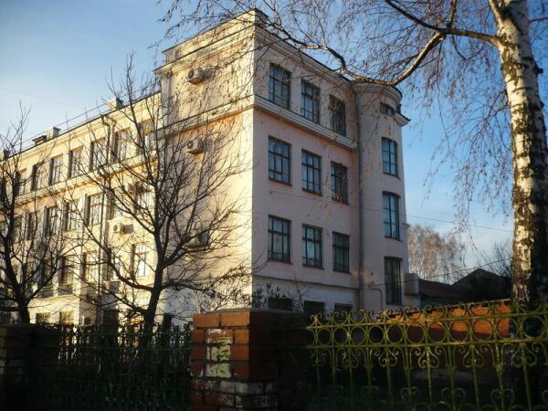 Борисоглебский педагогический институт