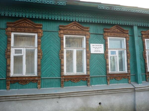 Дом Павловских