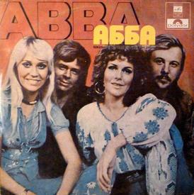 АББА была одной из редких западных поп-групп, которую привечали в СССР (с 1977 по 1981 год в Союзе было выпущено четыре лицензионных пластинки квартета)