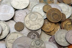 Каким было денежное обращение в первые годы Советской власти? Часть 1