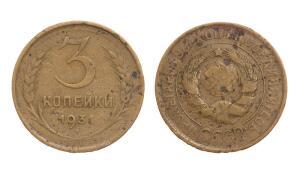 Каким было денежное обращение в первые годы Советской власти? Часть 2