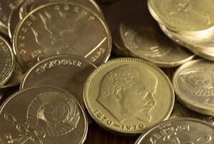 Каким было денежное обращение в первые годы Советской власти? Часть 3
