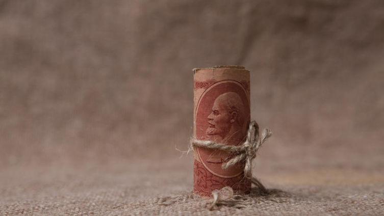 Каким было денежное обращение в первые годы Советской власти? Часть 4