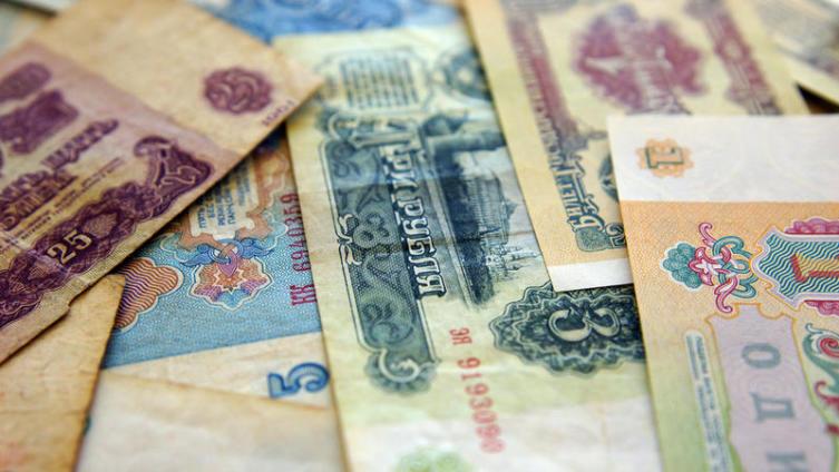 Каким было денежное обращение в первые годы Советской власти? Часть 6