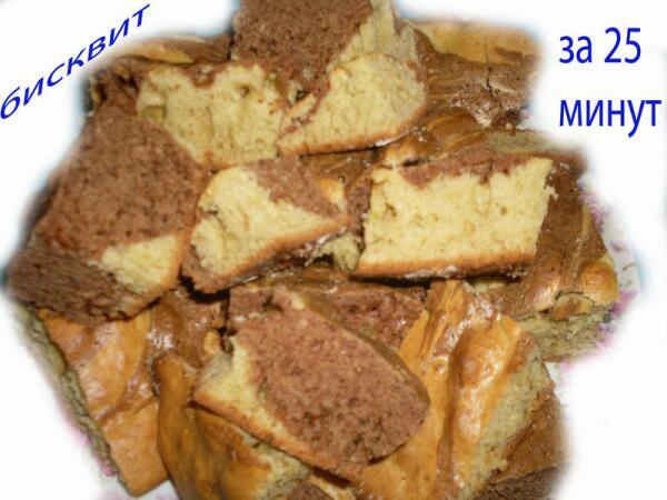 Бисквит за 25 минут