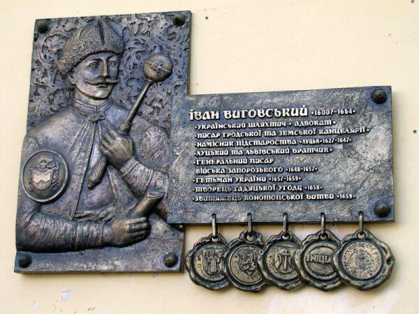 Ивана Выговского помнят не только исторические документы Луцкого замка. Но и потомки - тоже
