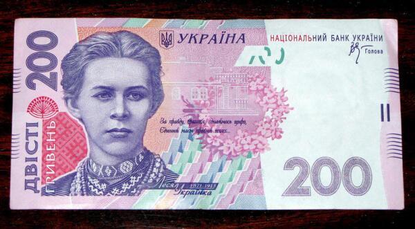 Лицевая сторона банкноты Национального банка Украины номиналом в 200 гривен