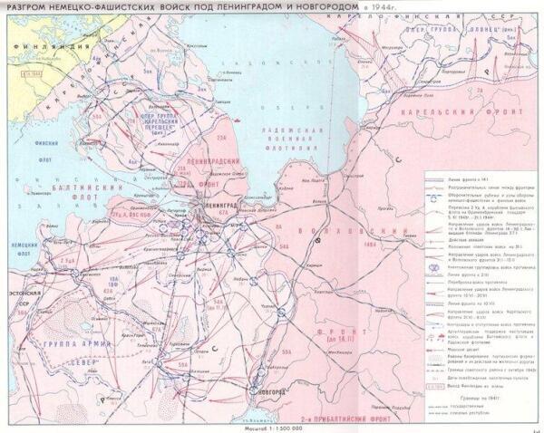 Карта снятия блокады Ленинграда