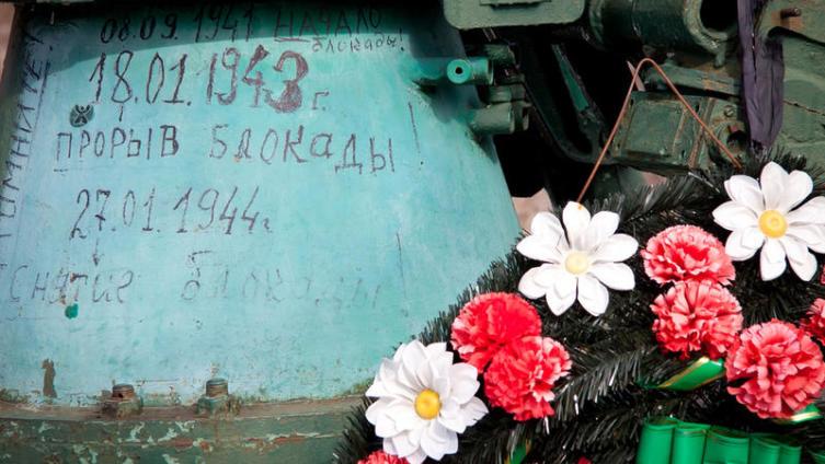 Блокада Ленинграда: почему я её помню?