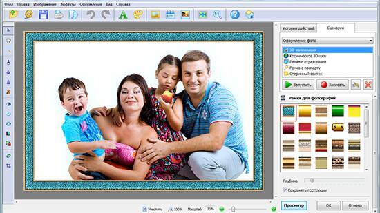 Скачать онлайн профессиональная программа для обработки фотографий