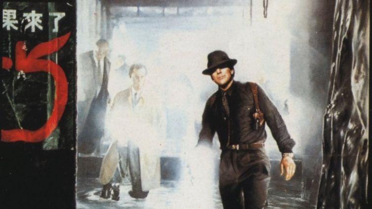 «Год Дракона» (1985)