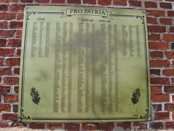 Имена уроженцев Яаккима, сложивших свои головы в годы Гражданской, Зимней войн и в ходе Войны-продолжения