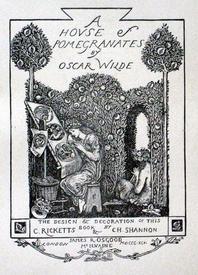 Обложка первого издания сборника