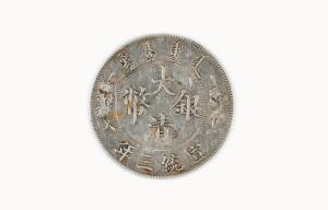 Из чего делают монеты? Золото, серебро, железо...