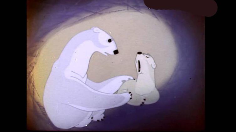 «Мы плывём на льдине как на бригантине, по седым суровым морям. И всю ночь соседи - звёздные медведи - светят дальним кораблям...»
