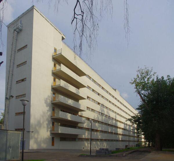 Дом-коммуна - общежитие МИСиС в Москве на улице Орджоникидзе. После реконструкции в 2013 году
