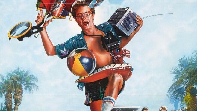 «Студенческие каникулы» (1985)