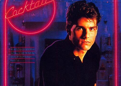«Коктейль» (1988). О бедном бармене замолвим словечко?