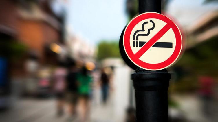 Курение. Незаметная эпидемия?