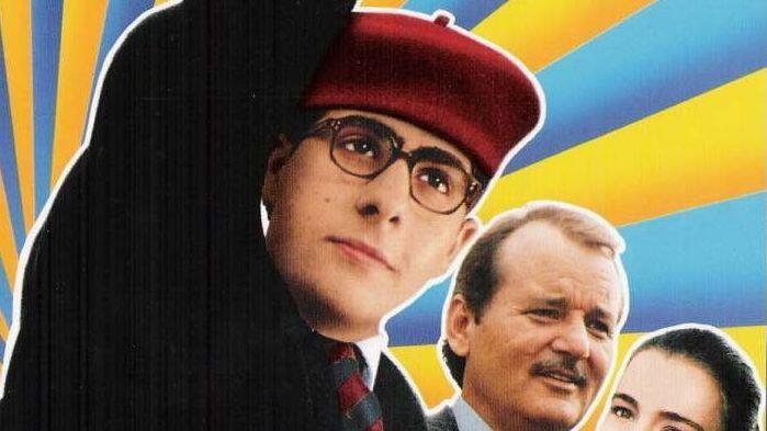 «Академия Рашмор» (1998)