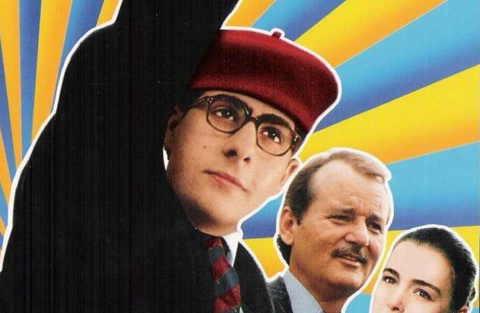 «Академия Рашмор» (1998). Место, где остаются мечты?