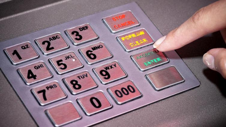 Банкомат. Как не отдать свои деньги мошенникам?