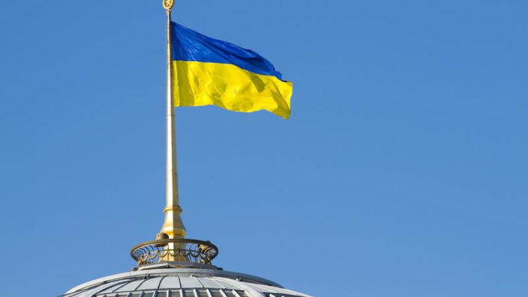 Ситуация на Украине: чему украинцам и нам можно поучиться?