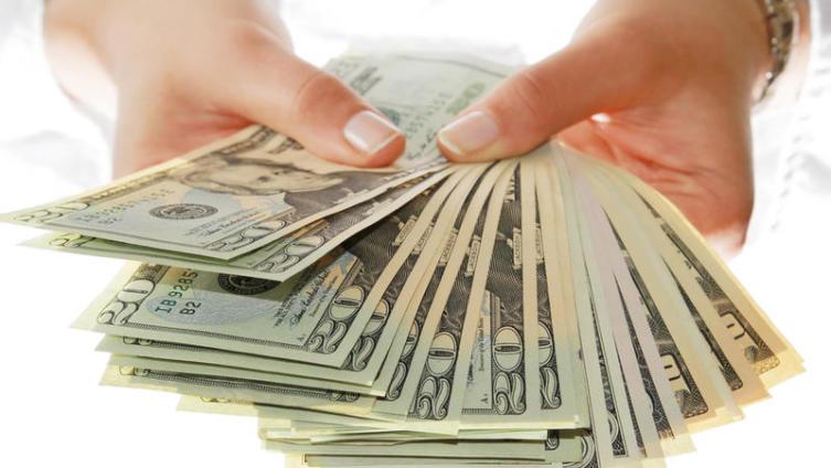 Пусть денег будет всегда много
