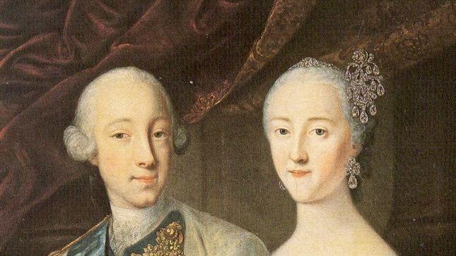 Пётр и Екатерина: фрагмент портрета работы Г. К. Гроота