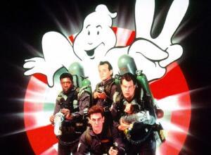 «Охотники за привидениями 2» (1989). А не ли изгнать ли нам молдавского царя?