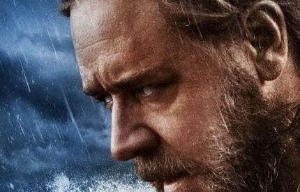 «Ной», 2014 год