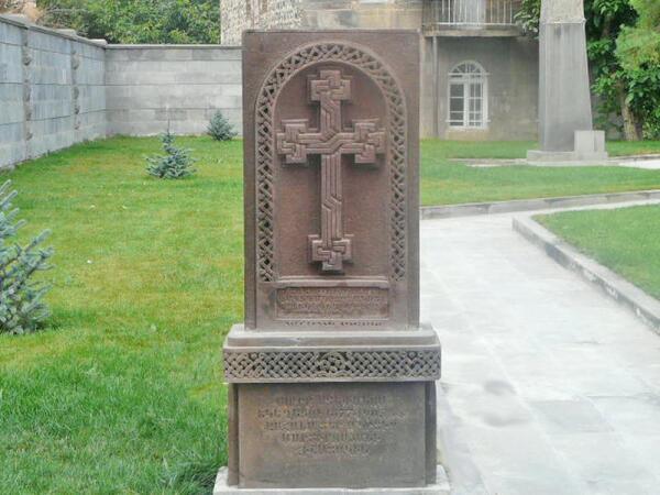 Хачкар (крест-камень) памяти священника